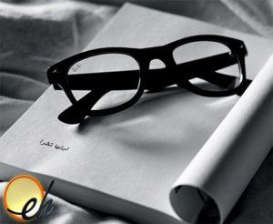 gafas sobre libro en página de editoriales de España