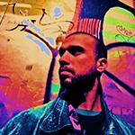 Andrés Pinar El color de los boniatos. Editorial Adarve, Escritores de hoy